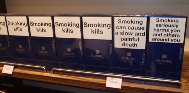 英国香烟盒上的政府健康忠告